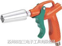 日本TRUSCO中山|TD-100-DX|气动吹尘枪