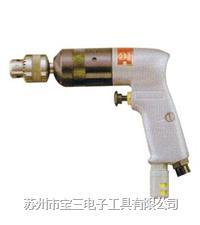 日本URYU小型气钻UD-60-20