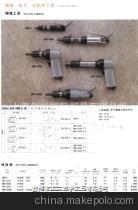 日本URYU铆接工具SBH-1U