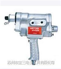 日本东日TOHNICHI/大容量全自动AIRTORK扭力扳手/AP1200N