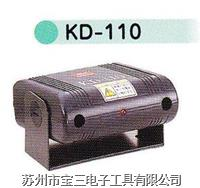 直流式离子风机,KD-110,KASUGA