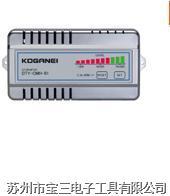 洁净度监测监视器,DTY-CMH-01,KOGANEI