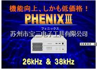 KAEJO强力超声波清洗机PHENIXIII