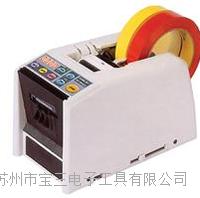 日本优质素(YAESU)ZCUT-9胶纸切割机