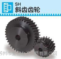日本KHK齿轮SH斜齿齿轮