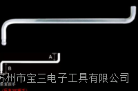 WISE若穗田扳手RP-15苏州杉本特价出售有现货