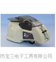 苏州杉本价格优惠日本优质素胶带切割机ZCUT-2