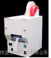 日本优质素自动胶带切割机ZCUT-6苏州杉本有售