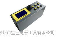 CCD-500数字测尘仪-防爆