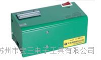 杉本TENRYUSEIKIC-10SⅡ径向散件切割机苏州