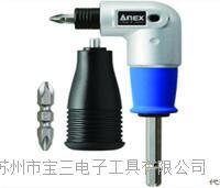 杉本优势批发?日本原装ANEX电动螺丝刀AKL-560
