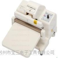 电动封口机-OPL-350-MD
