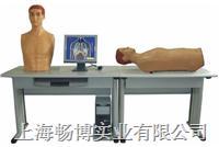 (网络版)智能化心肺检查和腹部检查教学系统(教师主控机)