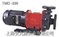 臺灣春鼎trundean磁力泵 TMD型
