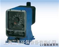 LV高粘度系列電磁隔膜計量泵 LV高粘度系列