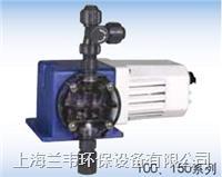 100、150系列機械隔膜計量泵 100、150系列