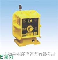 E系列防爆型電磁驅動隔膜計量泵 E系列