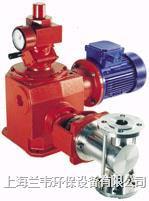 L系列柱塞計量泵