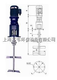 液體攪拌機LWJ型 LWJ型