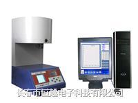 熔融指數儀_熔體流動速率測定儀