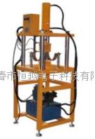 滅火器筒體壓扁試驗機