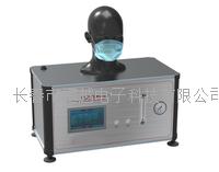 過濾件通氣阻力測試儀