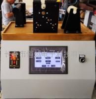 電容器紙導電點測試儀_試驗機