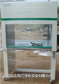 雙面操作推拉玻璃窗超凈工作臺