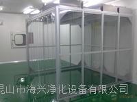 口罩生產車間十萬級無塵室凈化車間建設潔凈棚