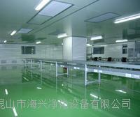 上海無塵室凈化工程施工|實驗室潔凈工程|無塵車間建設|凈化車間改造