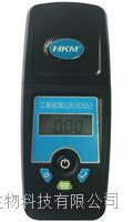二氧化氯检测仪(LR) S-306