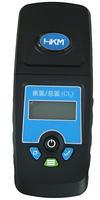 余氯检测仪 S-302