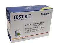 臭氧测试盒 090012
