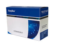 余氯测试盒 090022