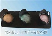 滑線指示燈
