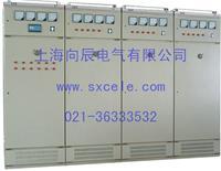 GGD低壓配電柜 GGD