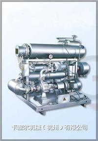 導熱油加熱系統 KSOT系列