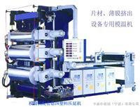 橡膠專用水溫機 KSWM系列