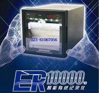 川仪ER10006智能有纸记录仪