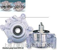 美国Masterflex LS标准泵头