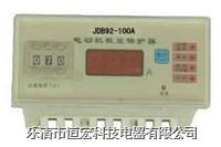 JDB92-30Z