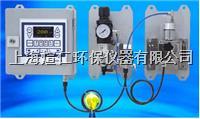 在線水中油測量儀 OMD-32/A