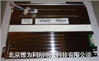 LQ104V1DG61  (夏普10.4寸液晶屏)
