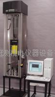 復合材料能量沖擊試驗系統