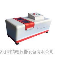 GB/T3960塑料滑動摩擦磨損試驗機