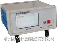 智能甲醛检测仪