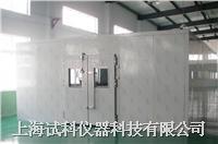 高溫老化室