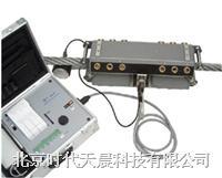 MD120B钢丝绳探伤仪