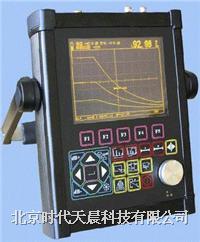 TCD280数字超声波探伤仪