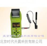 TIME5306便攜式里氏硬度計